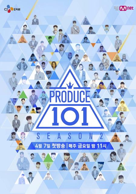 Mnet「プロデュース101」側、重複投票について把握中…近日中に立場明かす予定(提供:news1)