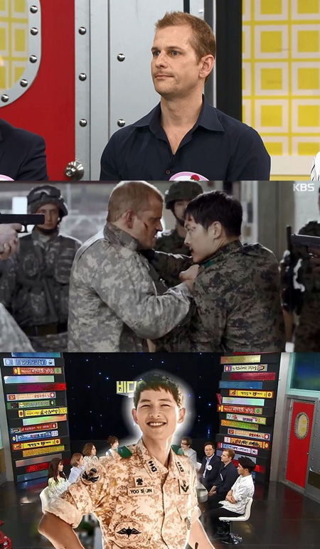 「I.O.I」チョン・ソミの父、俳優ソン・ジュンギを称賛 「配慮満点の男性、英語も完ぺき」(提供:news1)