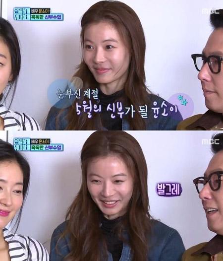 """女優ユン・ソイ側、番組内で""""婚前同棲""""明かしたことは「全く問題ではない」(提供:OSEN)"""