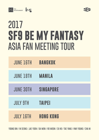 「SF9」、海外ファンミーティングツアー開催(提供:OSEN)