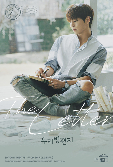 「SHINee」ジョンヒョン、ソロアーティストとしての頭角=公演8回を追加へ(提供:news1)