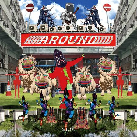 グローバルEDMミュージシャンのHitchhikerと「NCT」テヨンがコラボレーションした新曲「AROUND」がきょう(12日)午後に公開される。(提供:OSEN)