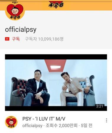 韓国歌手PSY(サイ、39)の「I LUV IT」ミュージックビデオ(MV)が公開から5日で再生回数2000万回を突破した。(提供:OSEN)