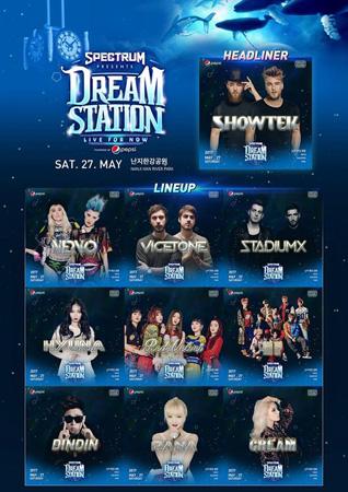 ヒョナ(元4Minute)・「Red Velvet」・「NCT127」、「DREAM STATION」に出演へ(提供:OSEN)