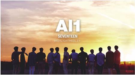 「SEVENTEEN」、4thミニアルバム全曲ハイライトメドレー映像公開! (提供:OSEN)