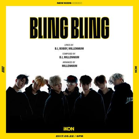 「iKON」、タイトル曲は「BLING BLING」! B.I・BOBBYが作詞・作曲(提供:OSEN)