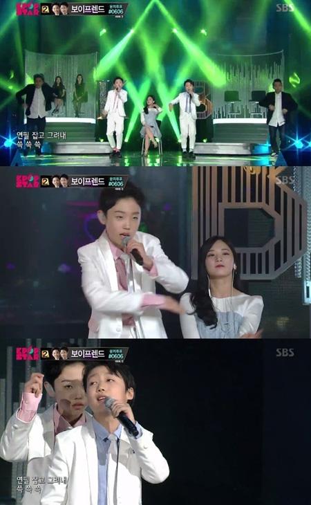 【公式】YGエンタ、SBS「K-POPスター6」優勝者の「BOYFRIEND」と専属契約を締結(提供:news1)