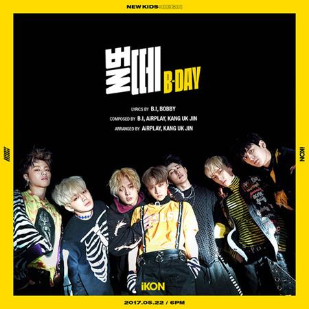 「iKON」、ダブルタイトル曲は「B-DAY」に決定! (提供:OSEN)