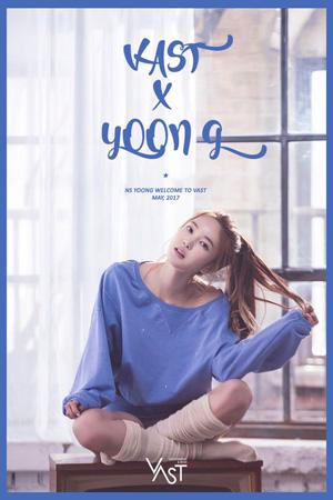 韓国歌手出身のNSユンジが俳優ヒョンビンの所属事務所VASTと専属契約を結び、女優として新たに跳躍する。(提供:OSEN)