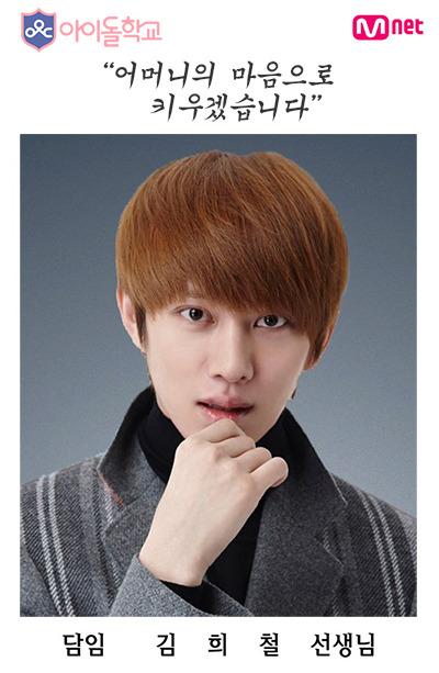 ヒチョル(SUPER JUNIOR)、Mnet「アイドル学校」で担任教師に決定 「母のような気持ちで」(提供:news1)