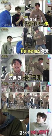 韓国ボーイズグループ「Highlight」メンバーのヨソプの猟奇的な写真が一挙に公開された。(提供:OSEN)
