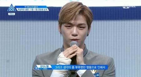 韓国Mnetの国民的ボーイズグループ育成番組「プロデュース101 シーズン2」に出演中の練習生、カン・ダニエル、キム・ドンビン、イ・ギウォンが騒動となったSNSでの不正行為に関して謝罪した。(提供:OSEN)