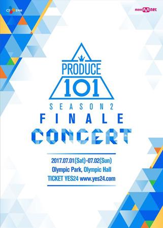 韓国Mnetの国民的ボーイズグループ育成番組「プロデュース101 シーズン2」の練習生が、コンサートでラストを飾る。(提供:OSEN)