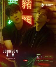 韓国ボーイズグループ「MONSTA X」ラッパーのジュホンとI.Mが、世界的エレクトロニックフェスティバルである「UMF KOREA」に出演することになった。(提供:OSEN)