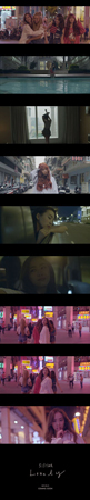 韓国ガールズグループ「SISTAR」が、最後の新曲となる「Lonely」のティーザー映像を公開した。(提供:OSEN)