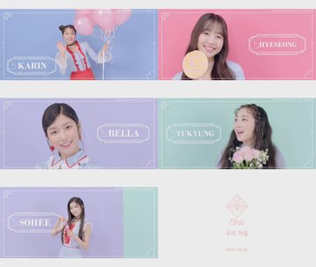 「K-POPスター6」出身ソヒ合流の新人ガールズグループ「ELRIS」、デビュー曲MVティザー公開! (提供:news1)