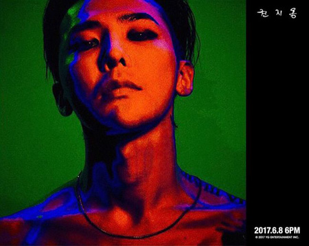 「BIGBANG」G-DRAGON、6月8日にカムバック確定! (提供:OSEN)