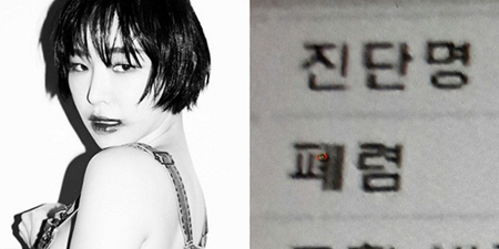 韓国ガールズグループ「Brown Eyed Girls」メンバーのガインが、悪質もコメントに対して強く対応をした。(提供:OSEN)