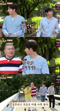 韓国俳優パク・ヘジンが、結婚を考えた過去について番組で語った。(提供:OSEN)