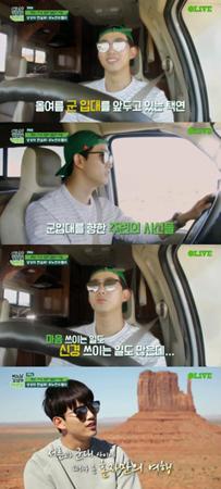 韓国ボーイズグループ「2PM」メンバーのテギョンが、入隊を前にアメリカに旅立ち「考え事が増えた」と語った。(提供:OSEN)