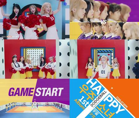 韓国ガールズグループ「宇宙少女」が1st正規アルバム発売を控えて、タイトル曲「HAPPY」のミュージックビデオ(MV)ティザー映像を公開した。(提供:OSEN)