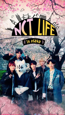 「NCT LIFE」シーズン7、今回はユウタの故郷・大阪が舞台…8日に公開! (提供:OSEN)