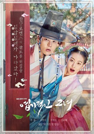 韓国俳優チュウォンと女優オ・ヨンソが主演のSBSドラマ「猟奇的な彼女」が、韓国では初めてドラマ全話を4K放送する。(提供:OSEN)