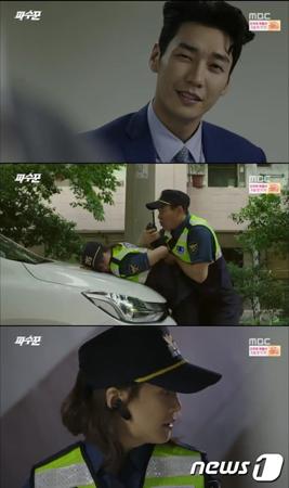 ドラマ「番人」より(提供:news1)