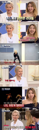韓国ガールズグループ「少女時代」ヒョヨン(27)と元「2NE1」MINZY(コン・ミンジ、23)が互いのダンス力を賞賛した。(提供:OSEN)