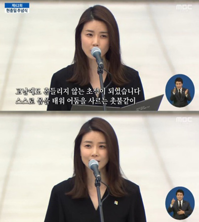 韓国女優イ・ボヨン(38)が第62回顕忠日(戦没者追悼の記念日)追悼式で追悼献詩を朗読し、ミュージカル俳優のチョン・ソンア(32)とカイ(35)が「祖国のために」を歌った。(提供:news1)