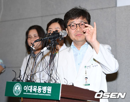 情報錯そう中の「BIGBANG」T.O.Pについて主治医が会見 「嗜眠状態から戻らず、呼吸も正常ではない」