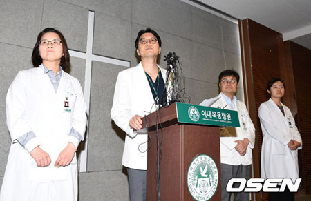 「BIGBANG」T.O.Pの容態について、主治医の説明=一問一答