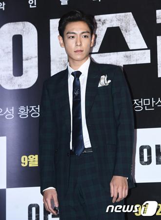 韓国ボーイズグループ「BIGBANG」のT.O.P(29)の大麻吸引に関する初公判が、今月29日に行われることになった。(提供:news1)