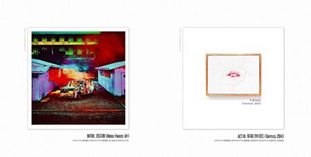 【公式】YG、本日発表G-DRAGONの新アルバムタイトル曲は「無題」…別れた恋人を懐かしむ曲。(提供:OSEN)