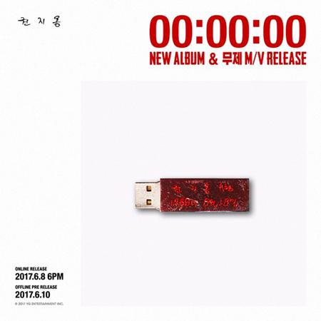 G-DRAGON(28)のソロアルバムが本日、ベールを脱ぐ。(提供:OSEN)