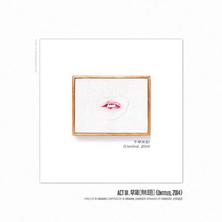 G-DRAGON、ソロアルバムタイトル曲「無題」MVは歴代最短時間で撮影(提供:OSEN)
