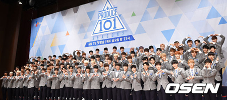 韓国Mnetの国民的ボーイズグループ育成番組「プロデュース101 シーズン2」では20人が最終バトルを繰り広げる。(提供:OSEN)
