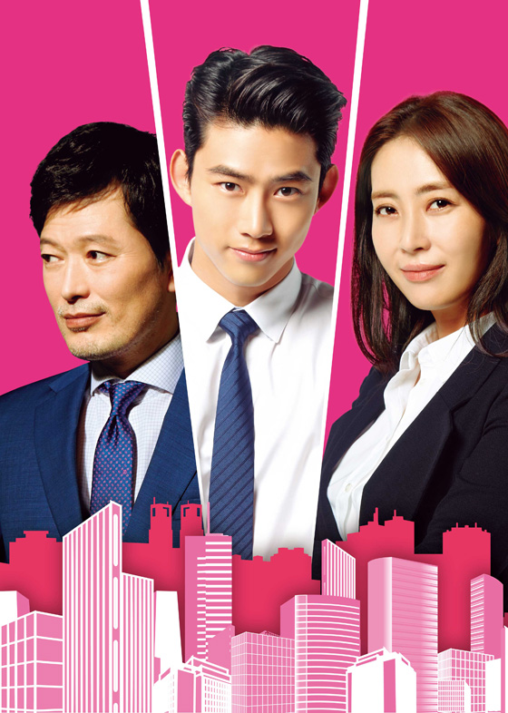 Licensed by KBS Media Ltd.(C)2015 KBS All rights reserved