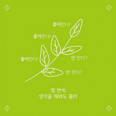 「Block B」テイル、2年ぶりにソロ曲「好き、好きじゃない」発表へ(提供:OSEN)