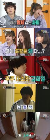 韓国ボーイズグループ「SUPER JUNIOR」メンバーのヒチョルが、ガールズグループ「GFRIEND」と同居を始めた。(提供:OSEN)