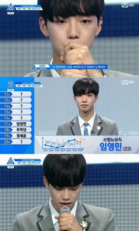 韓国Mnetの国民的ボーイズグループ育成番組「プロデュース101 シーズン2」に出演中の練習生イム・ヨンミンが、先日起こした不正行為について謝罪した。(提供:OSEN)
