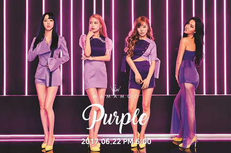 """「MAMAMOO」、ニューアルバム名は「Purple」! """"神秘的で華やかな魅力""""(提供:OSEN)"""