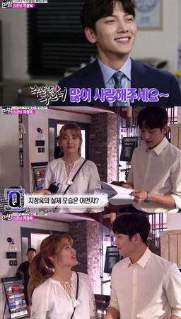 韓国俳優チ・チャンウクが、女優ナム・ジヒョンとのキスシーン秘話を明らかにした。(提供:OSEN)