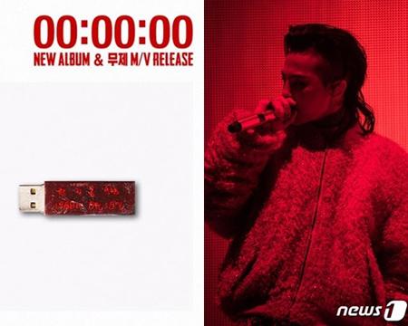 """「BIGBANG」G-DRAGON、""""USB物議""""に回答「音楽=メロディ+歌詞…形態は重要ではない」(提供:news1)"""