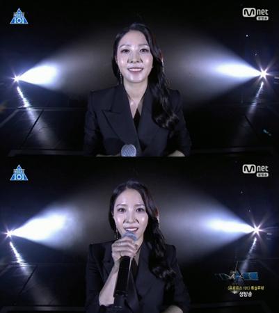 韓国Mnetの国民的ボーイズグループ育成番組「プロデュース101 シーズン2」からデビューするグループのグループ名が公開された。(提供:OSEN)