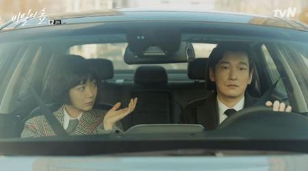 ドラマ「秘密の森」より(提供:OSEN)