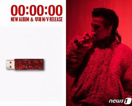 韓国の主要音楽チャート「ガオンチャート」が「BIGBANG」G-DRAGONのUSB形態をアルバムとして認めなかった。