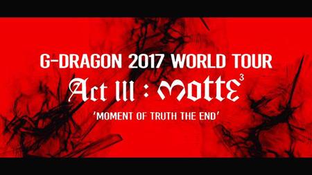 G-DRAGON、ワールドツアーの映像公開…歴代級のスケール&破格のステージを予告! (提供:OSEN)