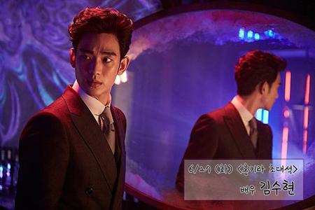 韓国俳優キム・スヒョンが、KBSラジオ「イ・ホンギのKISS THE RADIO」にゲスト出演することになった。(提供:OSEN)