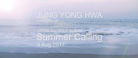 ジョン・ヨンファ(from CNBLUE)待望のJAPAN 2nd SOLO ALBUM「Summer Calling」が2017年8月9日に発売が決定した。(オフィシャル)